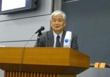 公開講座 東金 : JIU 日本研究センター